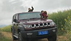 北京吉普BJ40L